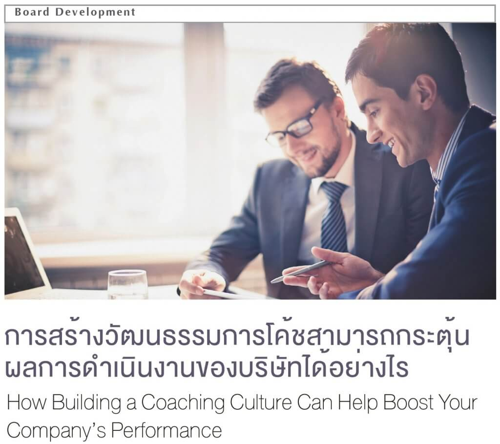 Gerrit Pelzer Executive Coach Coaching Culture Thailand 1