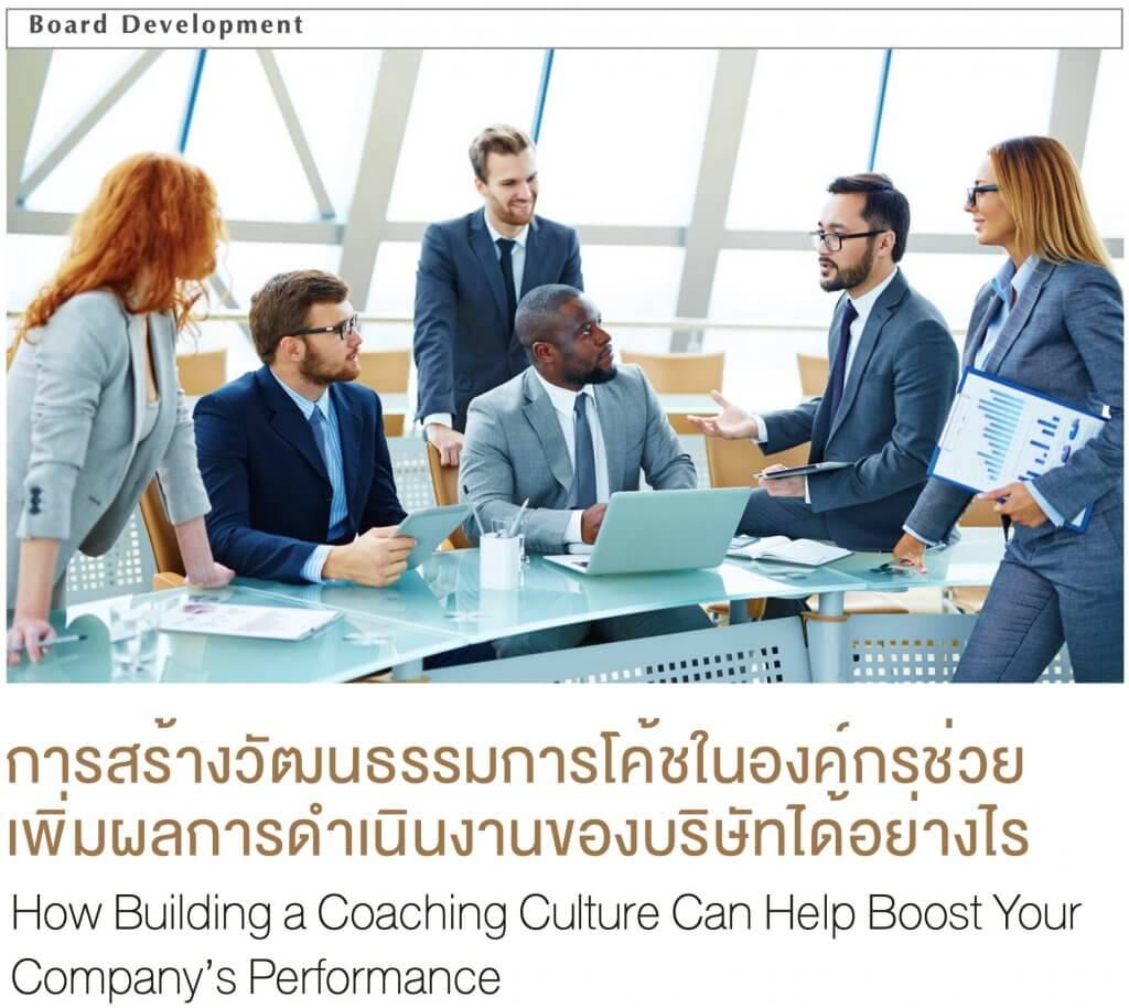 Gerrit Pelzer Executive Coach Coaching Culture Thailand 2