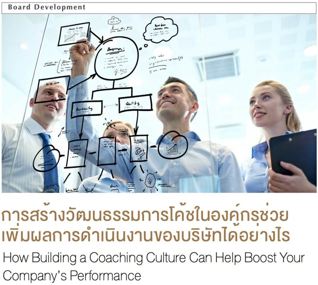 Gerrit Pelzer Executive Coach Coaching Culture Thailand 3